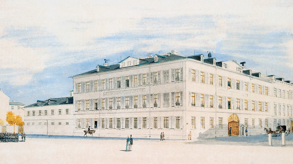 Headquarters Metzler Bank in Frankfurt/Main, Germany in 1849